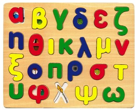 newagemamas alphabet