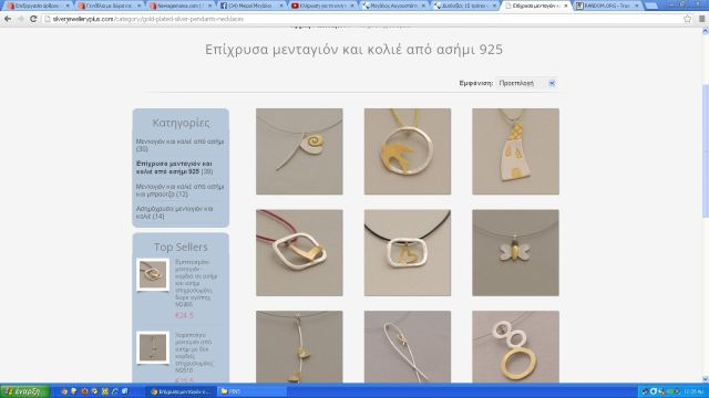 handmade-gold-plated-silver-pendants-necklaces-by-Silver-Jewellery-Plus
