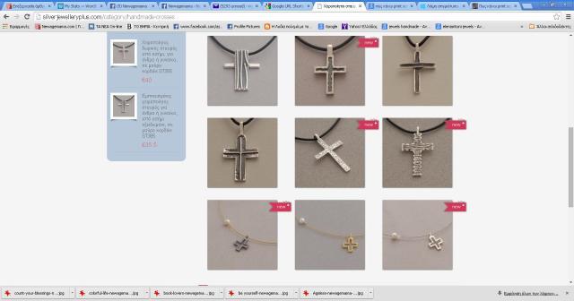 xeiropoihtos-stavros-silverjewelleryplus
